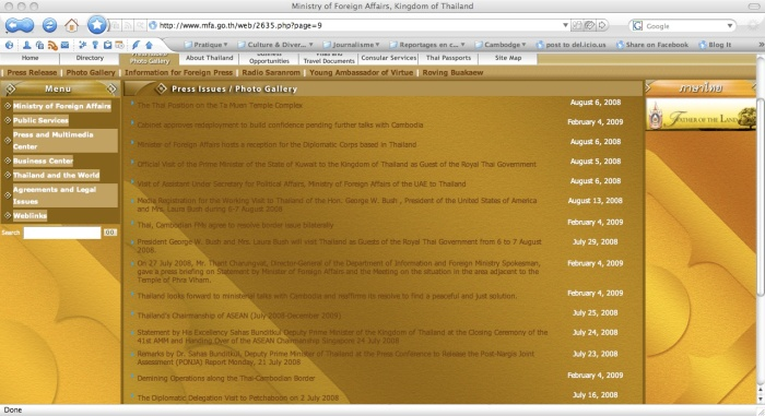 Thai Foreign Ministry website, press releases page 9, as captured on Feb 5, 2009